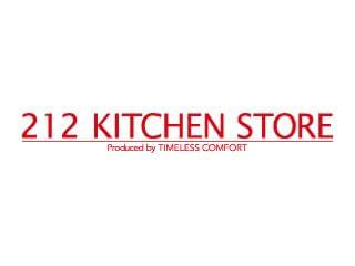 212 KITCHEN STORE 1枚目