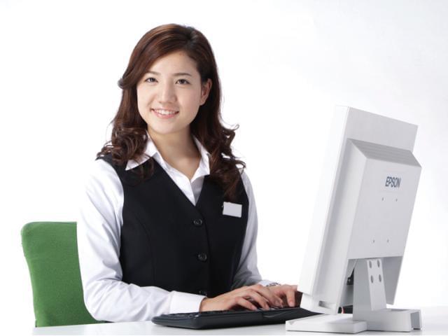 イオンアイビス株式会社 西日本会計センター