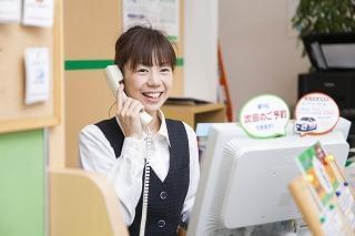 お客様と会話をするのが好きな方にピッタリ! 賑やかで活気のある職場で働きませんか。