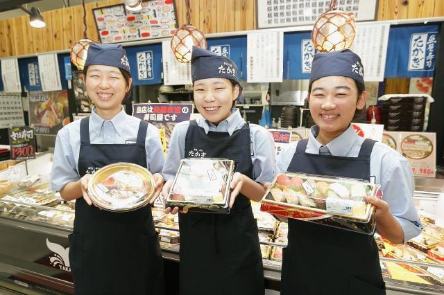 株式会社鮮魚たかぎ