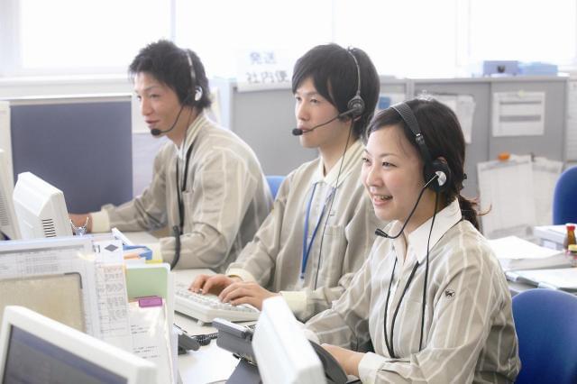 ヤマト運輸株式会社 厚木コールセンター 1枚目