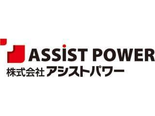 アシストパワーは門真市が本社の人材サービス会社です