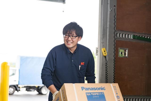 ケーズデンキ 鶴ヶ島インター店配送センターの求人画像