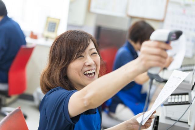 ケーズデンキ 横浜配送センター