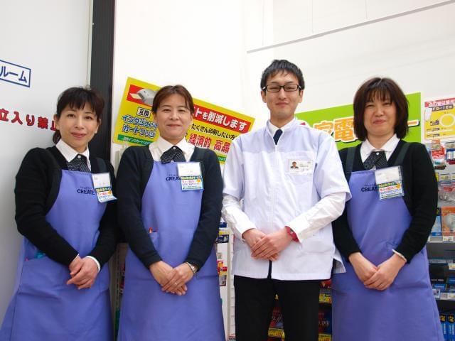 株式会社クリエイトエス・ディー 川崎向ヶ丘遊園店[622]