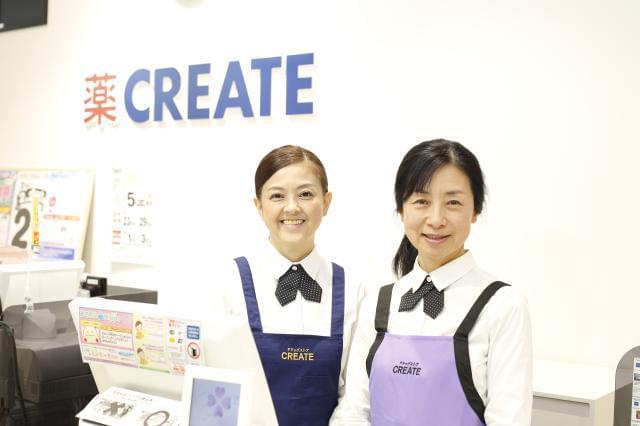 株式会社クリエイトエス・ディー 藤沢六会店[728]