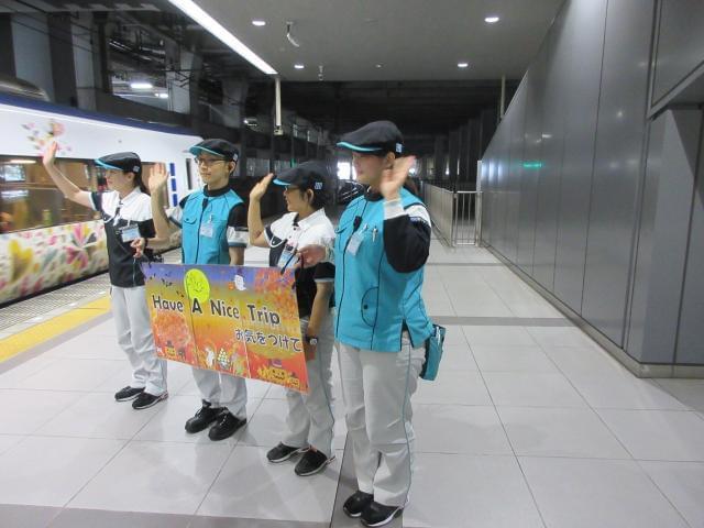 株式会社JR西日本メンテック 1枚目