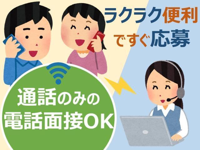 株式会社グロップ姫路オフィス/0007