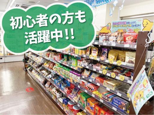 ワタキューセイモア株式会社 関東支店 (89268)