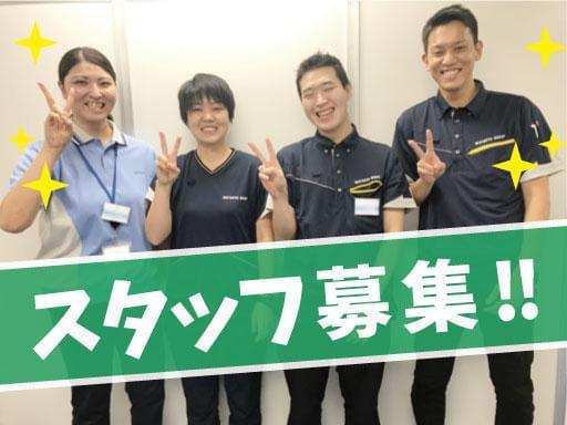ワタキューセイモア株式会社 東京支店 (89547)