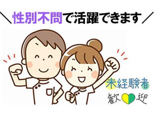 ワタキューセイモア株式会社 東京支店 (87366)