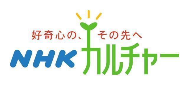 株式会社NHK文化センター 川越支社 1枚目