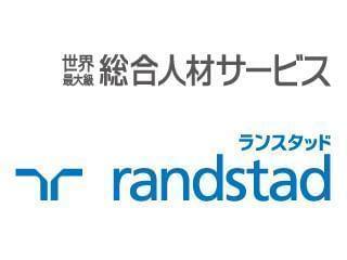ランスタッド株式会社 小山オフィス/SPOY212362