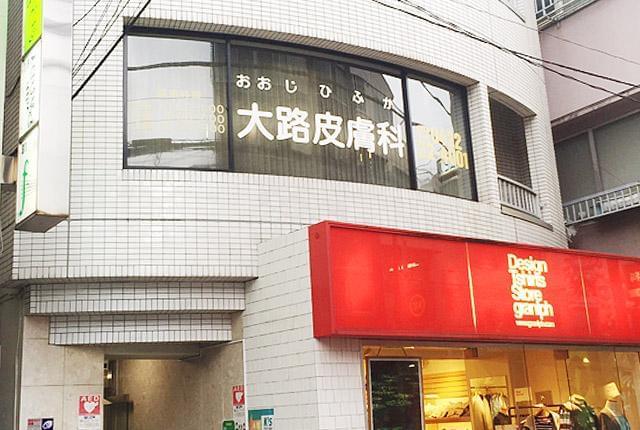 吉祥寺駅徒歩3分!中道通沿いにあります!