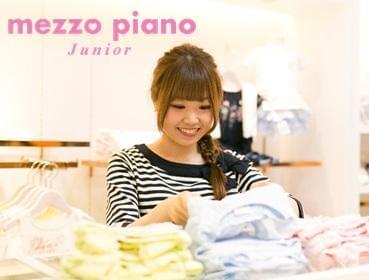 mezzo piano junior(メゾピアノ ジュニア) 大阪タカシマヤ店 1枚目