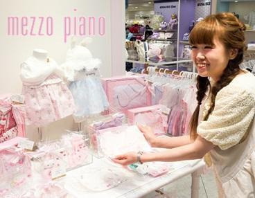 mezzo piano(メゾピアノ) 天満屋岡山店 1枚目