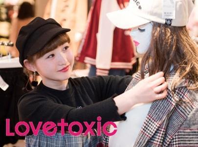 Lovetoxic(ラブトキシック) テラスモール湘南店 1枚目