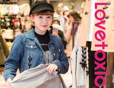 Lovetoxic(ラブトキシック) アリオ西新井店 1枚目