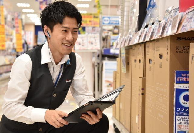 ノジマ Coaska Bayside Stores店 1枚目