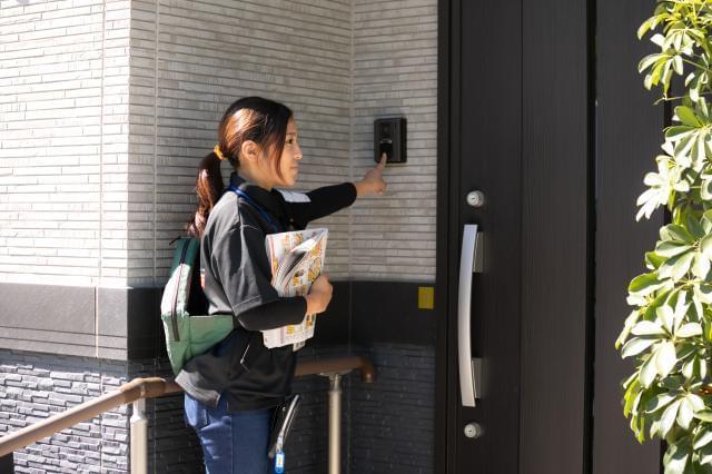 みやぎ生協 共同購入 仙台北センター 1枚目