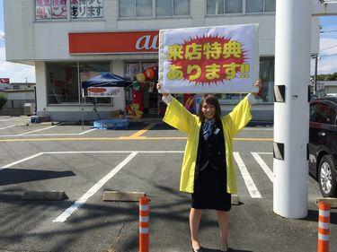 ▼小野店トレーナー「販売以外にもこんなおもしろい仕事があるんだと知ってほしい!」(20代女性/勤続8年)