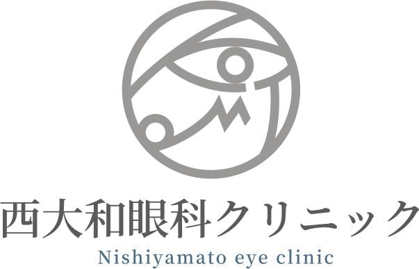 西大和眼科クリニック