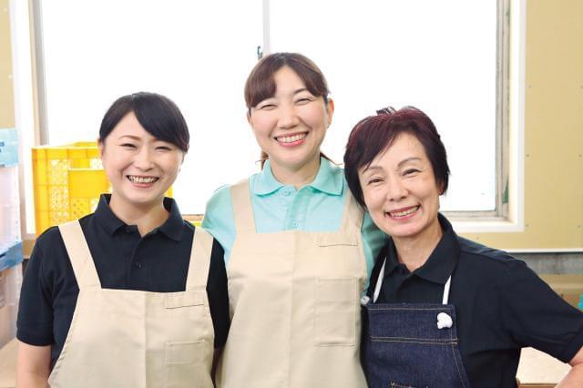 マノ精工株式会社 <狭山工場>