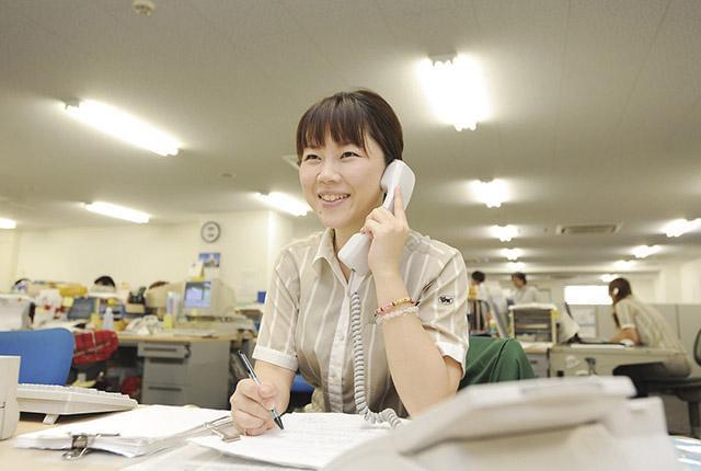 ヤマト運輸株式会社 横浜法人営業支店