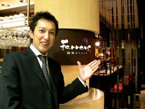神奈川県に展開するとんかつ専門店11店舗でエリアマネージャー候補を募集します。