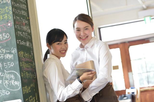【満足度96%】飲食業界のオシゴト探しはクックビズ♪ フリーターから正社員へのステップアップを手厚くサポート!