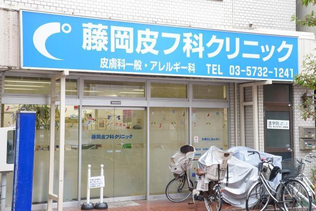 「矢口渡駅」から徒歩3分。土地勘のない方も、迷わず来れる駅チカのクリニックです。