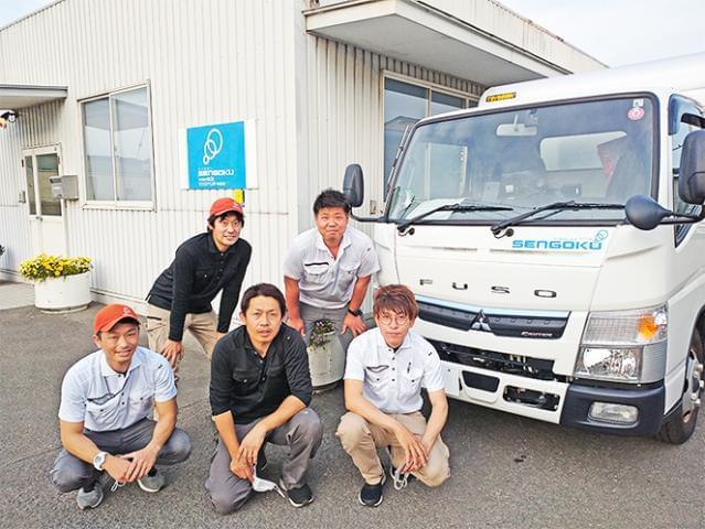 センゴクベンダー株式会社(和歌山営業所/大阪営業所)