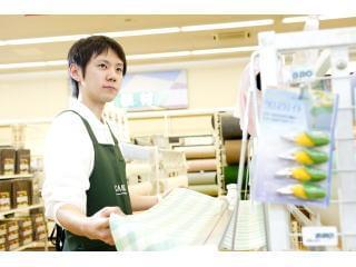 カインズ 上田店