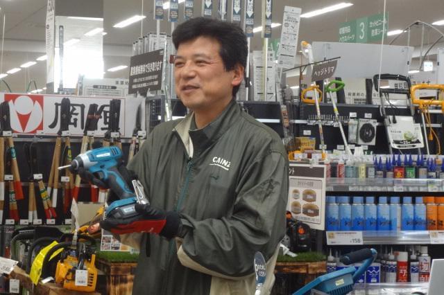 カインズ 神戸深江浜店