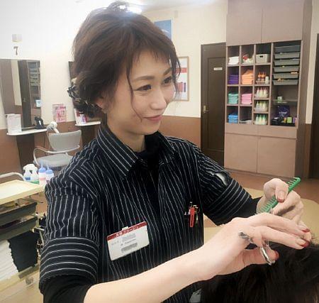 美容プラージュ 国際通り店 1枚目