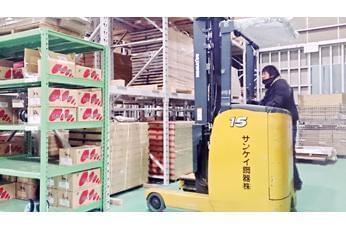 """産業用から倉庫・工場・事務所・家庭用まで、幅広い場所で使われている""""ラック""""を製造している会社です。"""