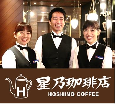 今年のスローガンは「おいしいお料理でお客様に笑顔を」。当社は、お客様もスタッフも大切にする気持ちを忘れません!