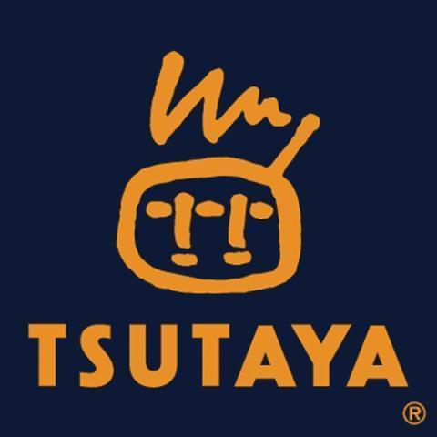 TSUTAYA 東加古川店 1枚目