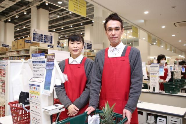 オーケー新吉田店 1枚目