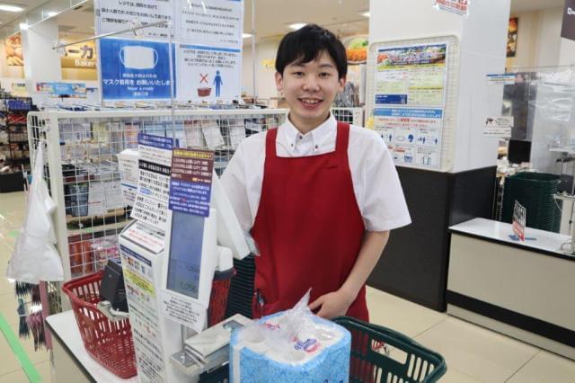 オーケー千葉中央店