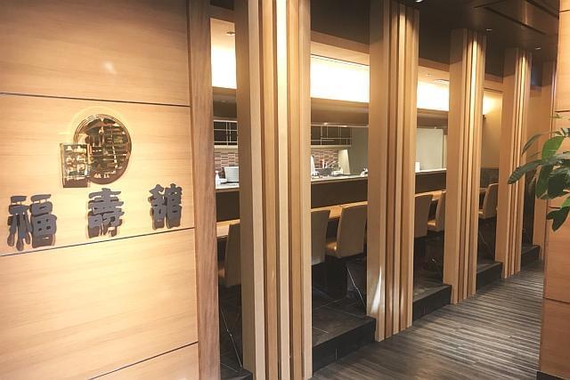 株式会社福寿館 近鉄百貨店 橿原店
