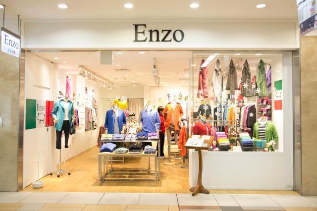 関東に6店舗、関西に2店舗を展開中!