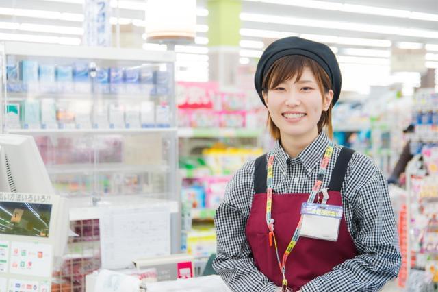 スーパーセンターオークワ 富雄中町店