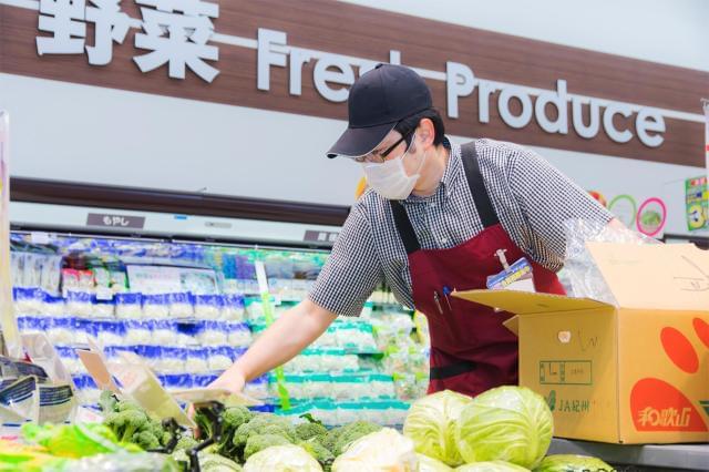 スーパーセンターオークワ 和泉納花店