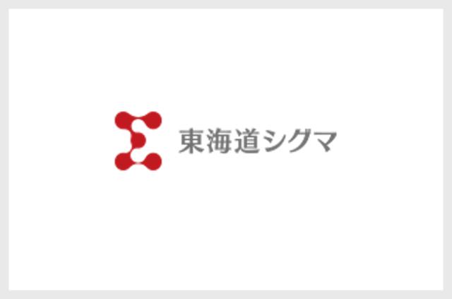 市 マスク 富士