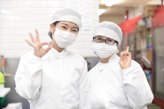 株式会社東海道シグマ 製造事業部