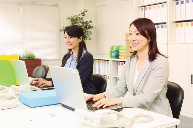 日本年金機構 奈良年金事務所
