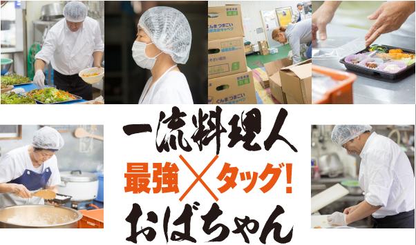 シンショク 新大阪食品産業株式会社