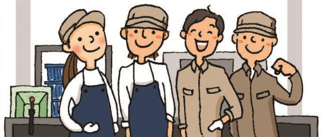 大手メーカーのお仕事です『安定』『安心』が一番!正社員としてしっかり活躍しよう。