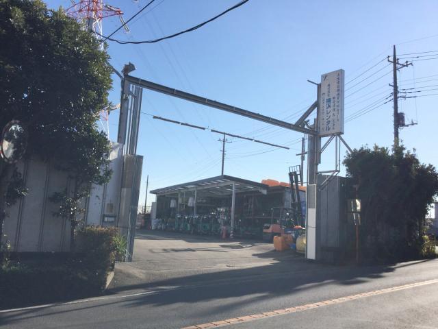 株式会社横浜レンタル